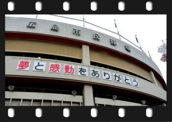 絵日記3・22市民球場1