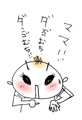0606_11_.jpg