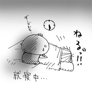 0606_12_.jpg