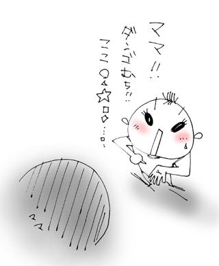 0606_4_.jpg