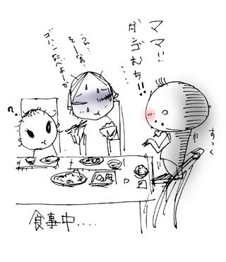 0606_6_.jpg