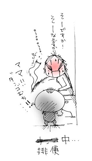 0606_8_.jpg
