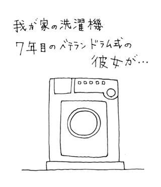 0612_1_.jpg