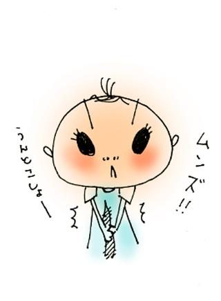 0720_3_.jpg