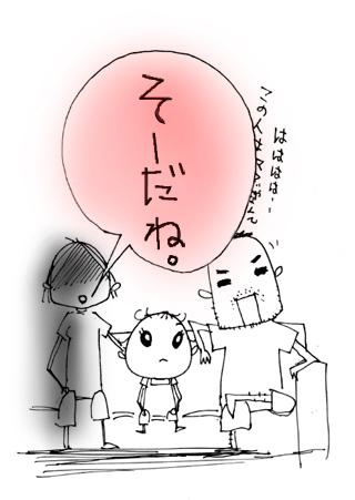 090530_7.jpg