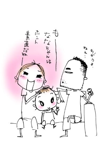 090530_8.jpg