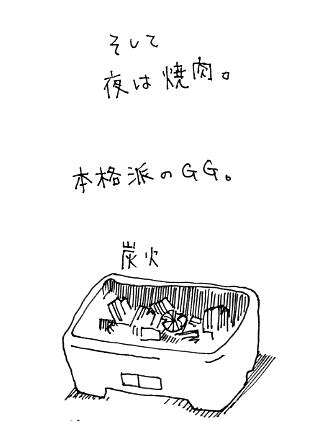 090910-5.jpg
