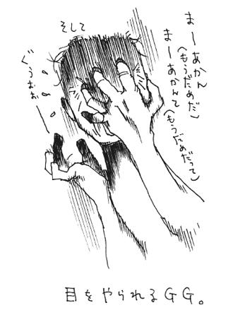 090910-7.jpg
