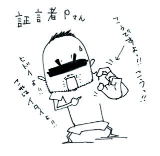 095308_.jpg