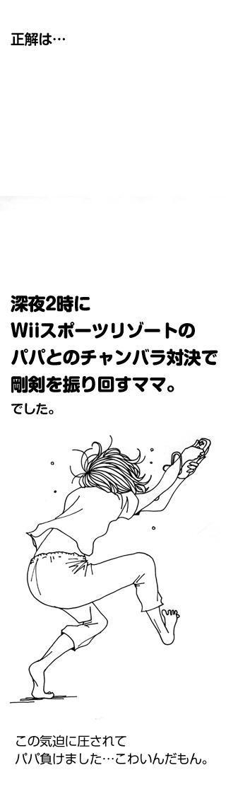 33_4.jpg