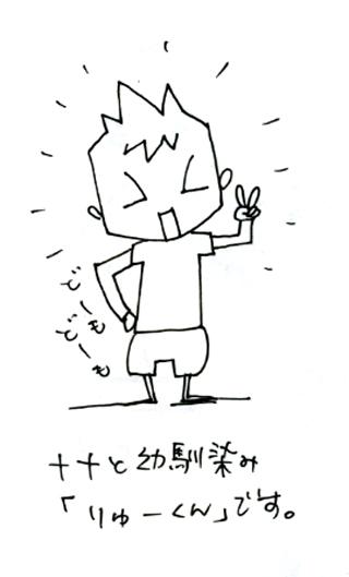 39_1.jpg