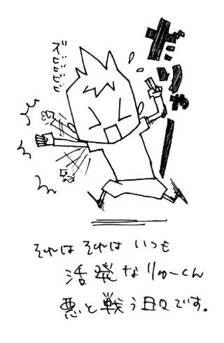 39_3.jpg