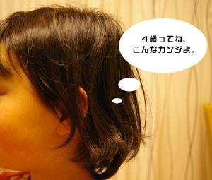 IMGP7518.jpg