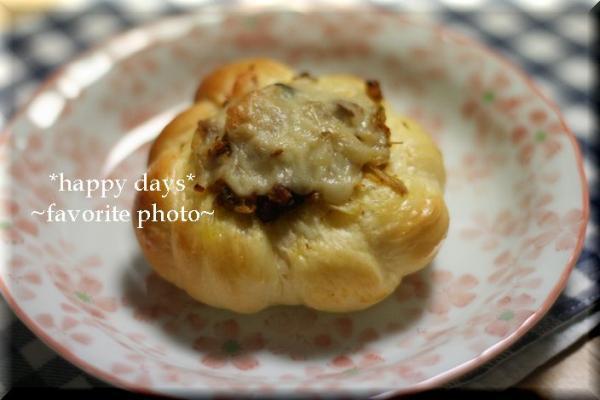 カレーツナパン2