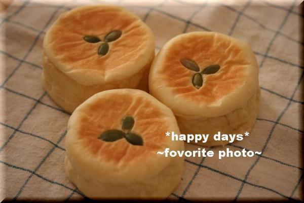 ぺったんこかぼちゃパン2_1