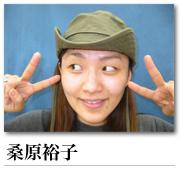profile_r4_c5.jpg