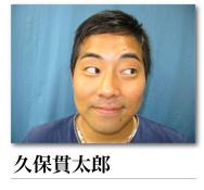 profile_r5_c3.jpg