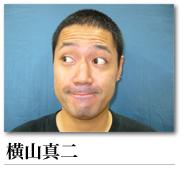 profile_r5_c5.jpg