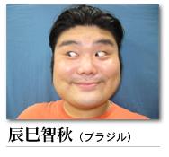 profile_r8_c6.jpg