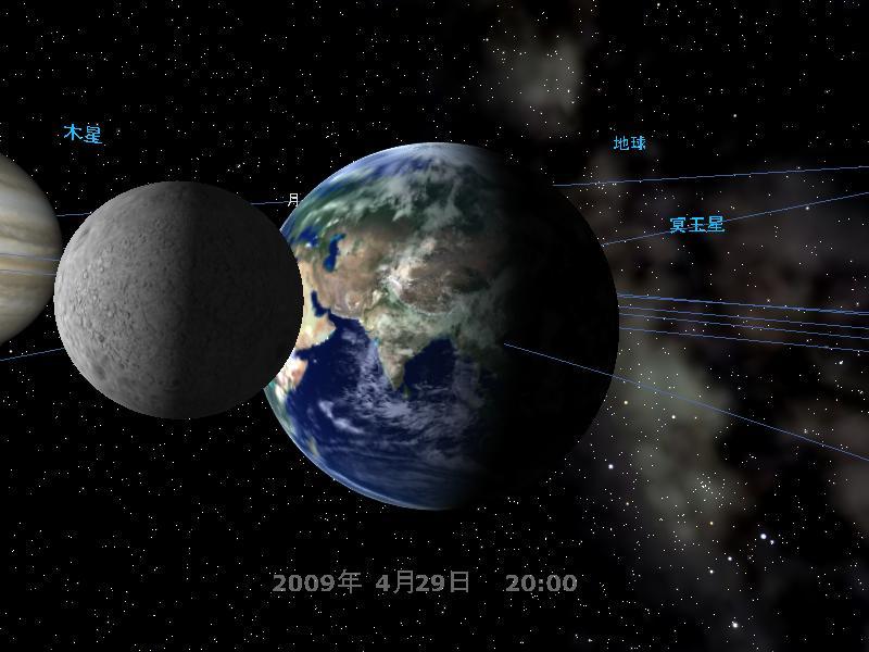 月と地球の間を浮遊しています。