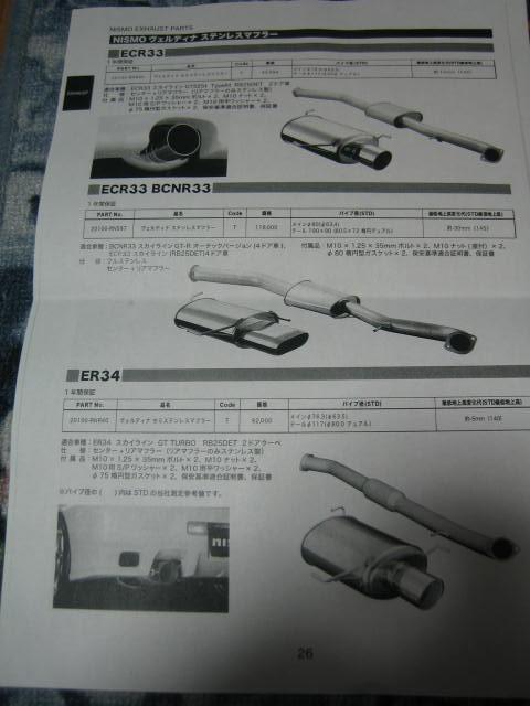 IMG_0587.jpg