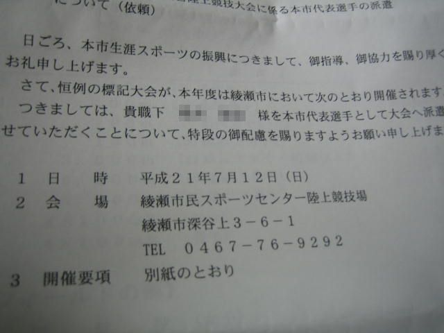 IMG_0728a.jpg