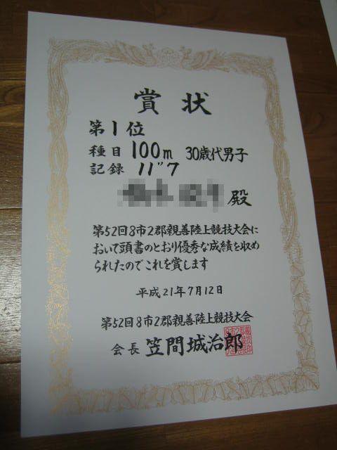IMG_0846a.jpg