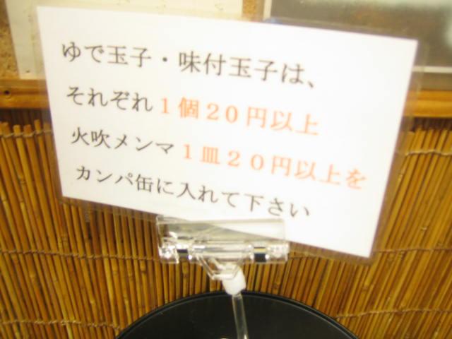 IMG_9077.jpg