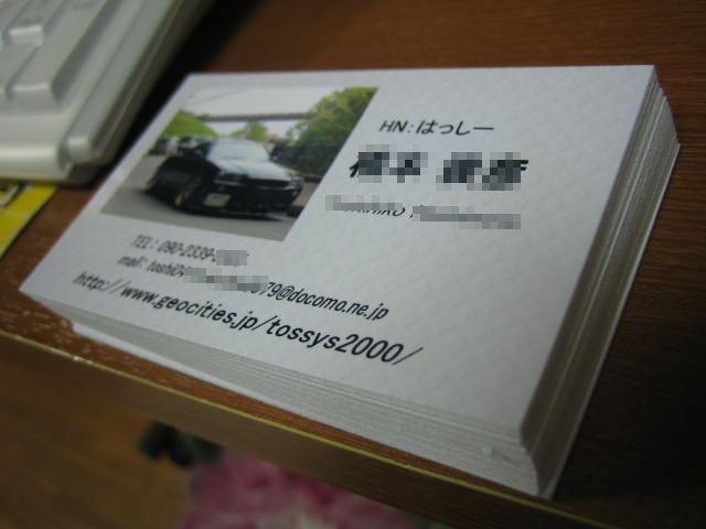 IMG_9519a.jpg