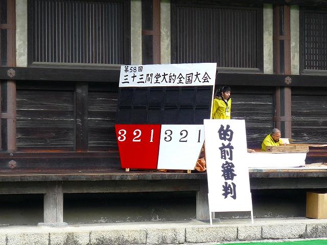 P1070006.jpg