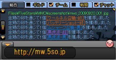 MW536.jpg
