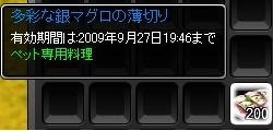 MW547.jpg