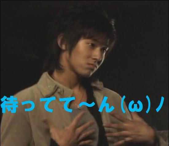 SHINE YUNHO
