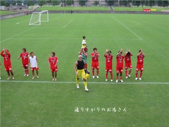 2008 サテ 愛媛