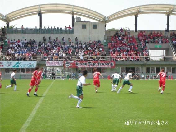 2007 FC岐阜