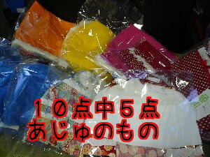 P1030639.jpg