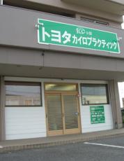 020019_mimg2toyota.jpg