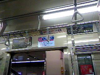 20090914225851