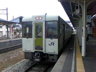 20090919121626