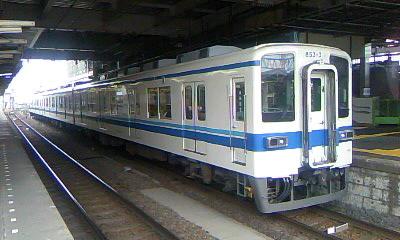 20090927121416