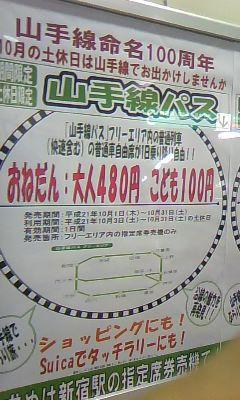 20091002221349