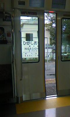20091003131437