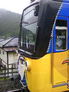 20091004083025
