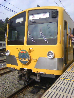 20091008191822