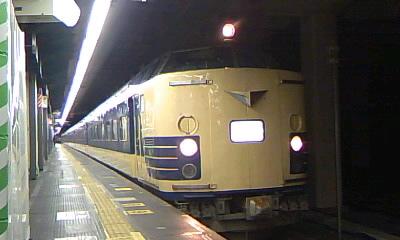 20091009234619