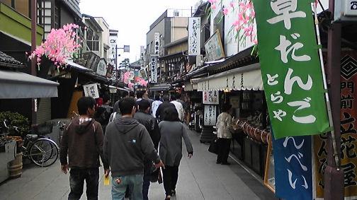 shibamata01