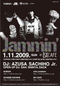 1_11_2009Jammin.jpg
