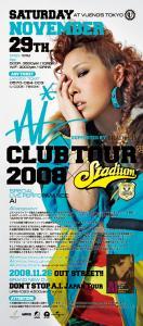 aiclubtour2008.jpg