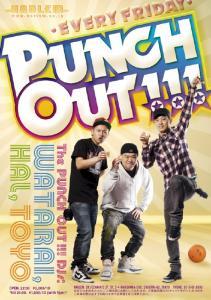 flyer_PunchOut_600.jpg