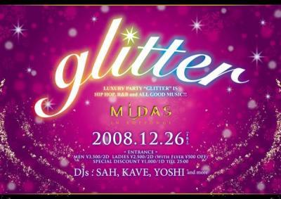 glitter_omote_convert_20081209171152.jpg